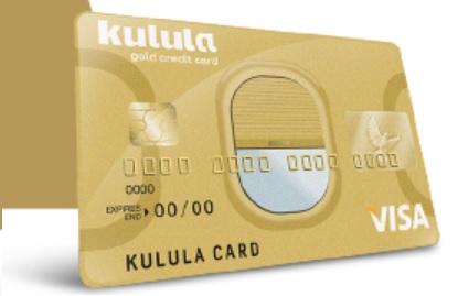 Kulula Credit Card